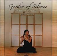 Garden of Silence - Deva Yoko