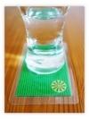 GREEN - CARD