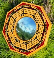 Ba Gua Spiegel, konkav (nach innen gewölbt)  15 cm