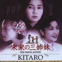 Soong Sisters - Kitaro