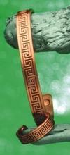 """Magnetschmuck - """"Celtic""""- Kupfer Armreif"""