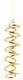 DNS - Spirale, Messing, 17 cm hoch