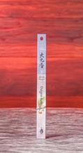 jap. Rächerstäbchen - Daigen Koh eine Rolle
