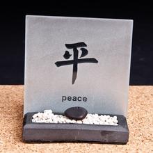 Teelicht Zengarten - Peace
