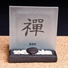 Teelicht Zengarten - Zen