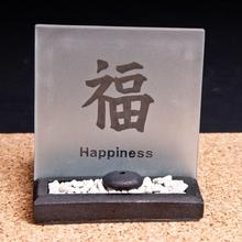 Teelicht Zengarten - Happiness