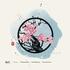 Grußkarte - Pflaumenblüte